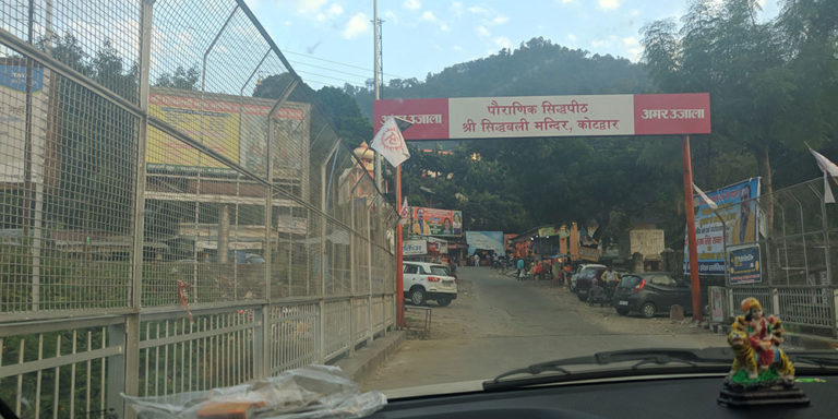 siddhbali-mandir-kotdwar-techdost-trip-life-gallery
