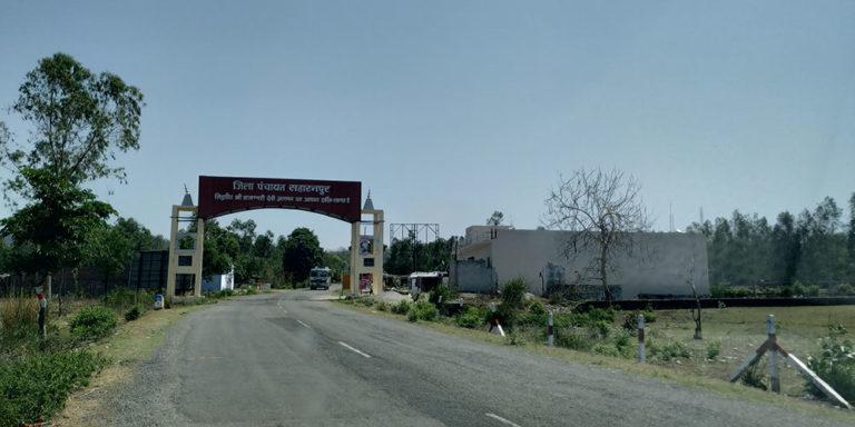 techdost-meerut-gallery-trips-shakumbhari-devi