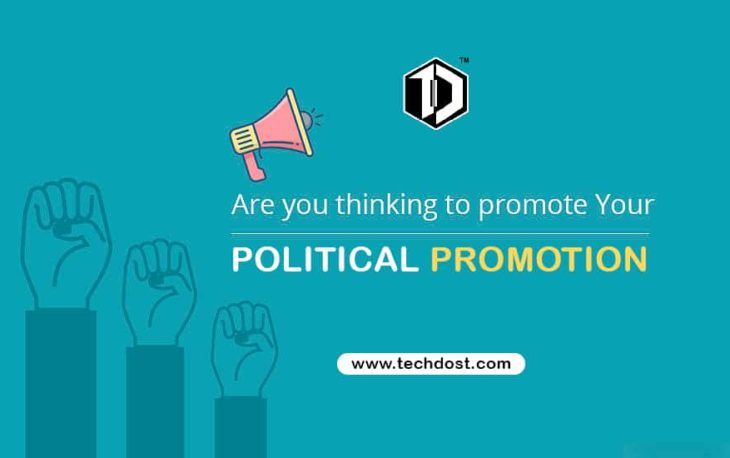 political-promotion-company-election-campaign-management-agency-meerut-delhi-ncr-hapur-bijnor-muzafarnagar-sardhana-baghpat-mawana-garh