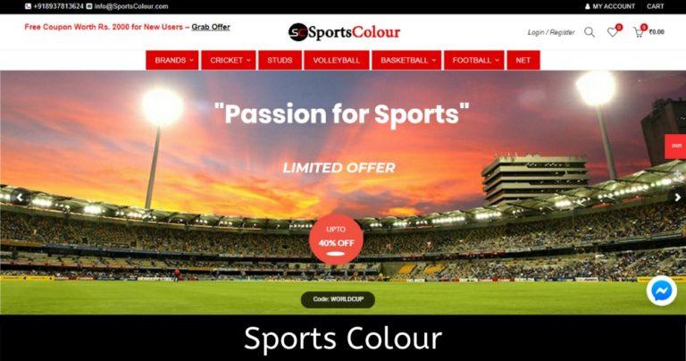 sports-colour-ecommerce-shopping-website-meerut-ghaziabad-delhi-ncr