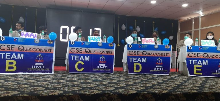 Techdost IIMT CSE Quiz Contest
