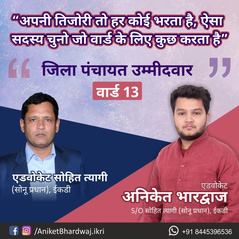 social-media-marketing-politics-banners